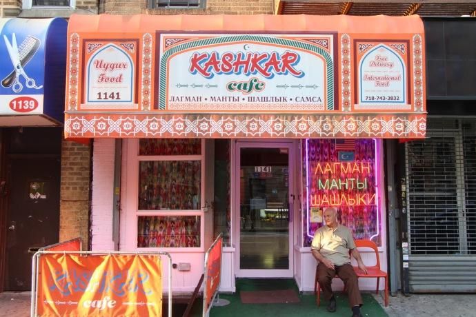 Kashkar Cafe