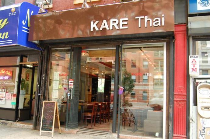 Kare Thai