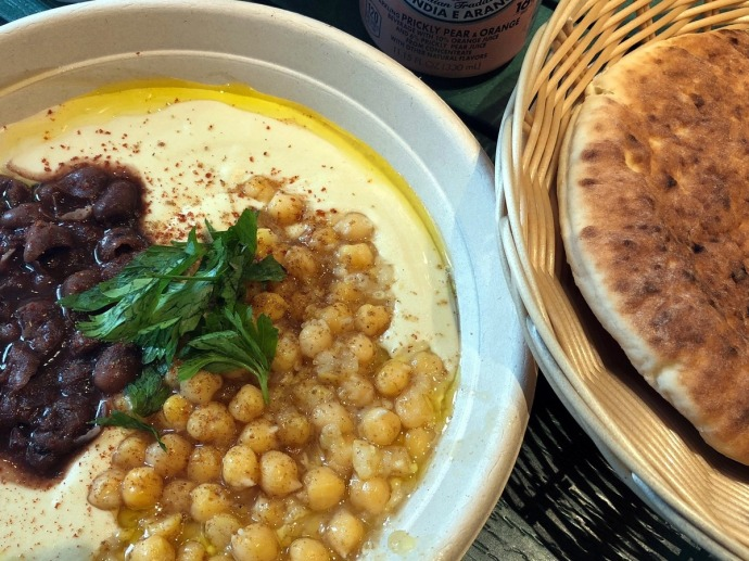 Vish Hummus