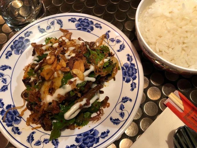 Pig and Khao Mushroom Salad