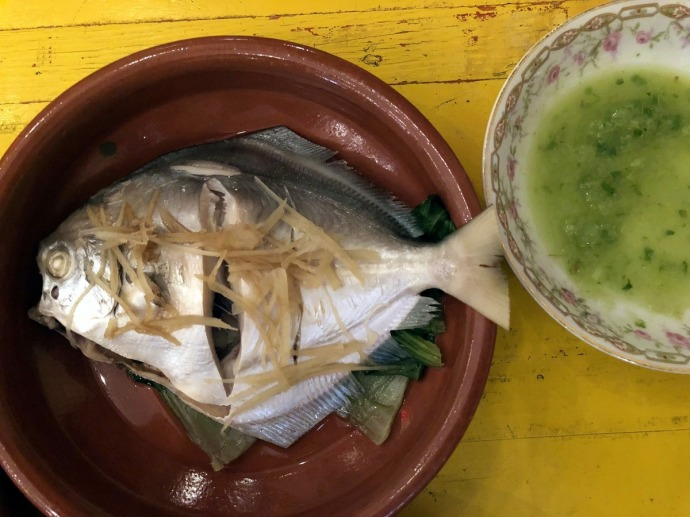 taladwat - pompano